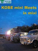 KOBE mini Meets in mixi
