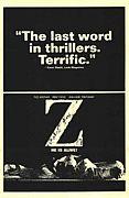 Z (1969年)
