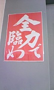 成基学園 コスモ校