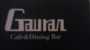 GAURAN〜ガウラン〜