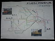 鉄道有志会