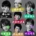 関ジャニ∞ FC会員