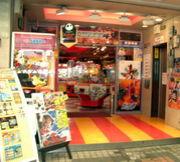 故・ゲームスポットPIA砂子店