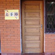 パラグアイで日本語教師