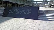 KSU48★