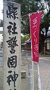 福岡 手作り市(ハンドメイド)