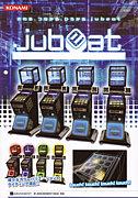 〜jubeat〜  福岡支部