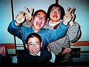 天津向の家族写真
