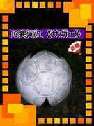 FC寒河江