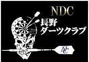 NDC 長野 ダーツ・クラブ