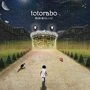 笠井 舞-totorabo