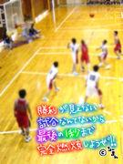 ☆志学館 バスケットボール部☆