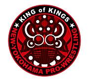 新横浜プロレスリング
