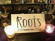 Home Bar Roots