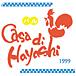 casa di Hayashi