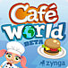 cafe world (facebook)