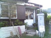 【坂の下】〜sakanoshita〜