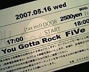 You Gotta Rock