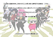 ケメコデラックス!【アニメ版】
