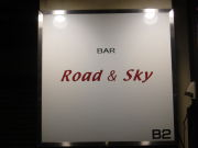 BAR Road & Sky
