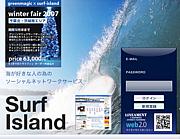 Surf−Island