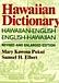 ハワイ語勉強中!