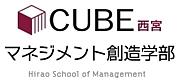 甲南大学 マネジメント創造学部
