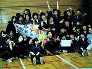 志村第一中学校 3ー2生島組☆