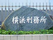 施設の建物