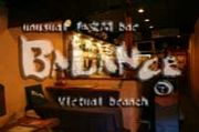 BALANCE Virtual Blanch