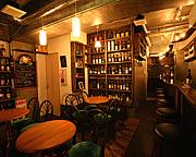 Cafe Bar ELIXIR 〜エリクシル〜