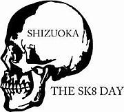 スケート静岡sk8