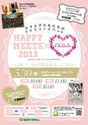 5/30 HAPPY MEETS&関西SNAP