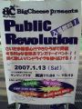 Public Revolution