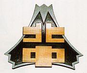 吉原北中 1999年度卒業生