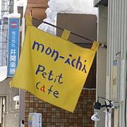 mon-ichi