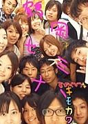 2008年度☆鶴岡セミナー