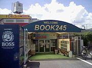 book245 【北京】