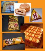 きなこ菓子ファンクラブ