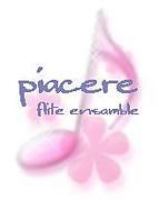piacere(ピアチェーレ)
