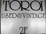 TOROI(トロイ) -大宮の古着屋-