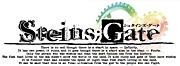 Steins;Gate PC版 Nitroplus