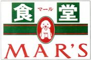 MAR'S 食堂