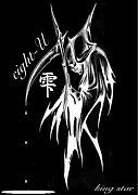 雫(しずく) eight-U