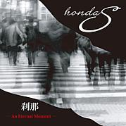 honda-S(オンダエス)