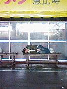 M★T☆D〜松田町の仲間達〜