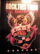 ROCK,THIS TOWN★★