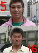 こい〜Carp16森&5栗原〜