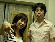 笠原健治と奥菜恵