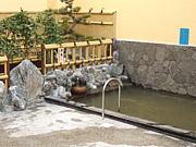天然温泉テルメ龍宮